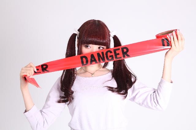 婚活サイトの危険性から身を守る方法
