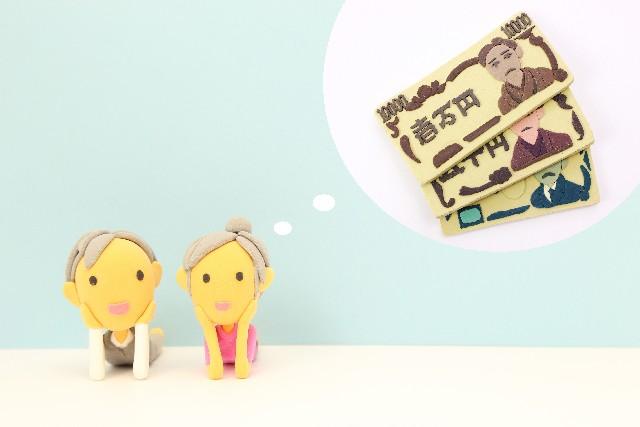 婚活で収入にこだわると、結婚相手を見つけることは難しいのか
