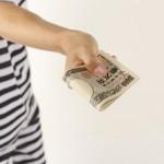 お金使いが激しい人でも結婚する方法