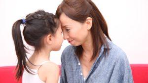 再婚したいシングルマザーが利用したくなる婚活サイトとは